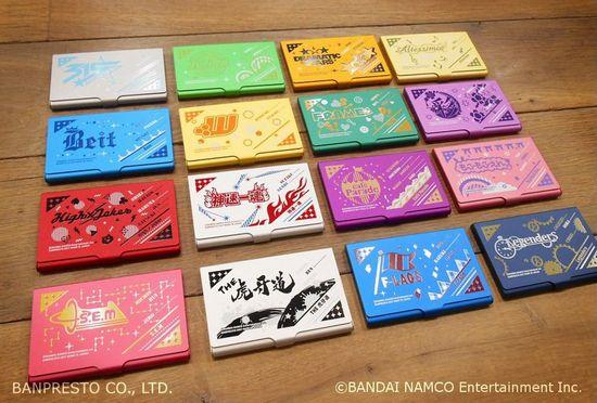 アイドルマスター sidem 名刺ケースが16種類